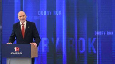 Поляки выделят €230 млн на киберармию