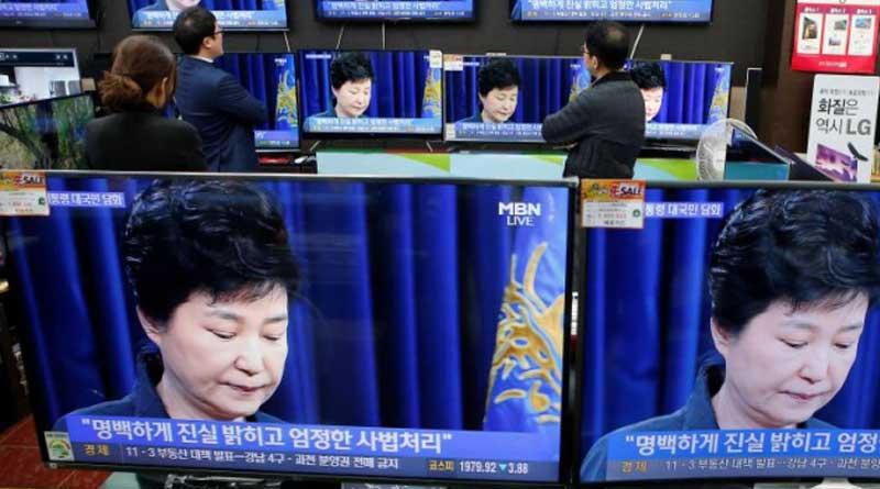 Президент Южной Кореи причастна к получению взяток