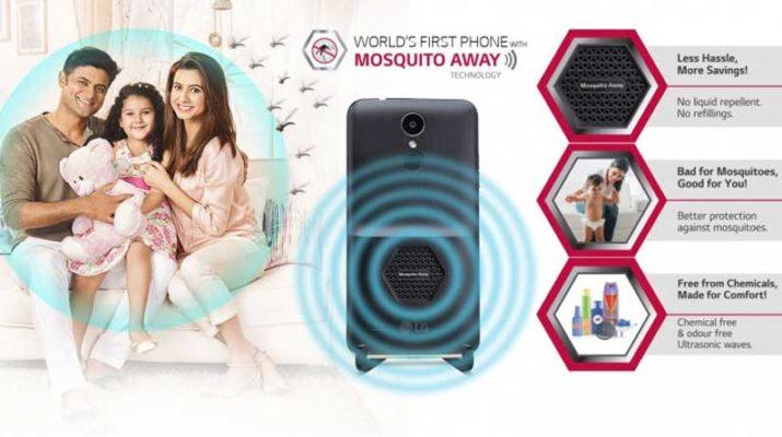 Смартфон LG способен отпугивать комаров