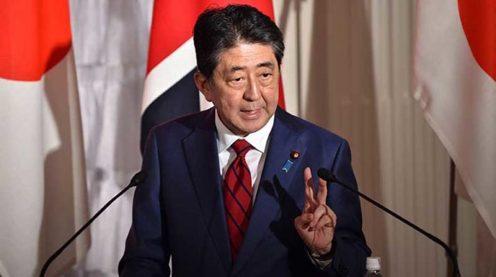 Япония вводит санкции против КНДР за ядерные испытания