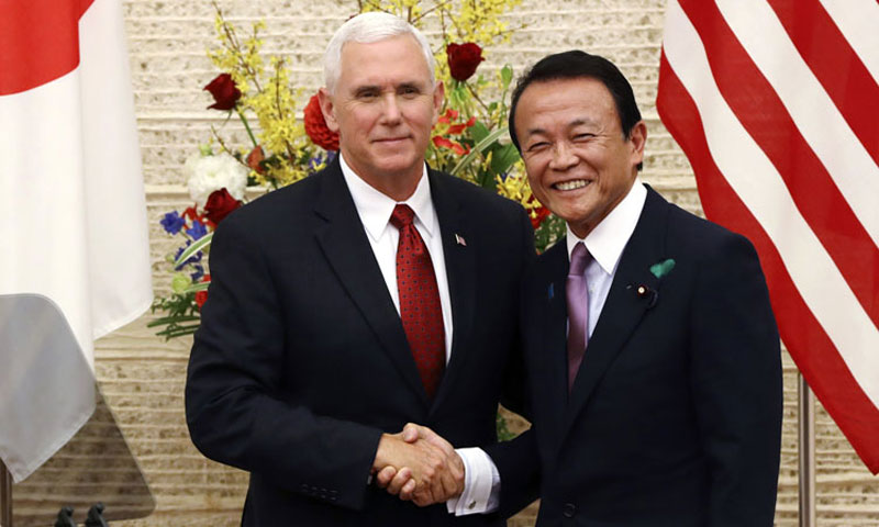 Дональд Трамп призвал Японию, к взаимовыгодной торговле