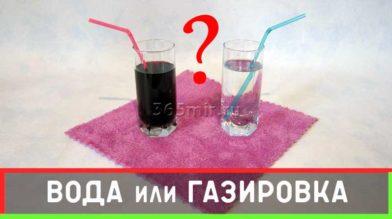 Почему нужно пить воду, а не сладкую газировку